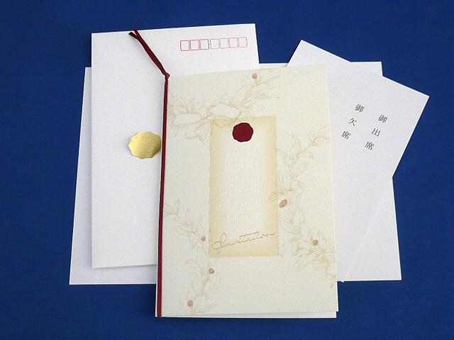 結婚式招待状 挙式 婚礼 案内状 「レジェンド」5点セット (各50組) 送料無料