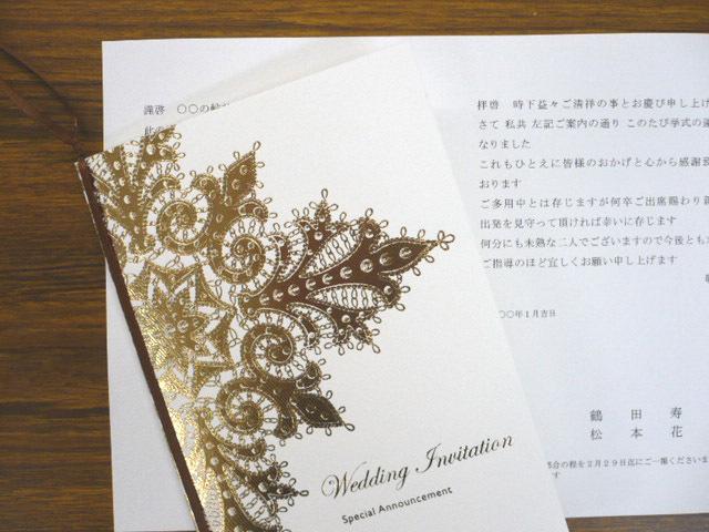 結婚式招待状 挙式 婚礼 案内状 「ソレイユ ホワイト」5点セット(各10組)