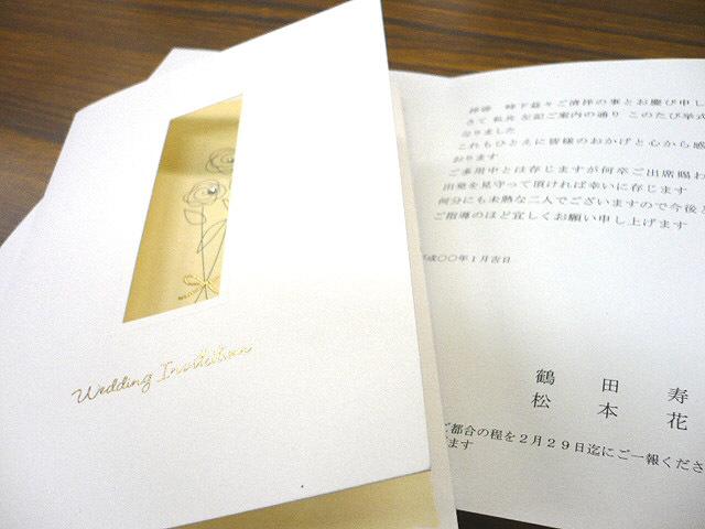 結婚式招待状 挙式 婚礼 案内状 「ルーチェ」5点セット (各10組)