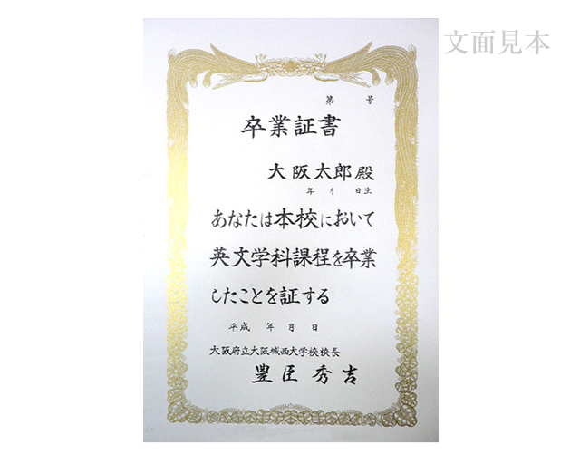賞状用紙 オフセット対応 A4判-C ホワイト雲入 /100枚 (CA4c00)