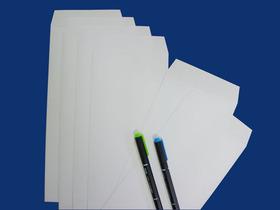 長2封筒 白菊 80g 中貼 100枚(208010)☆小ロット