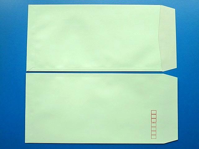 長3封筒 (中身が見えない)プラテクトグリーン 80g L貼 1,000枚(309841)