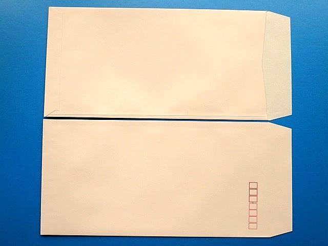 長3封筒 (中身が見えない)プラテクトピンク 80g L貼 1,000枚(309871)