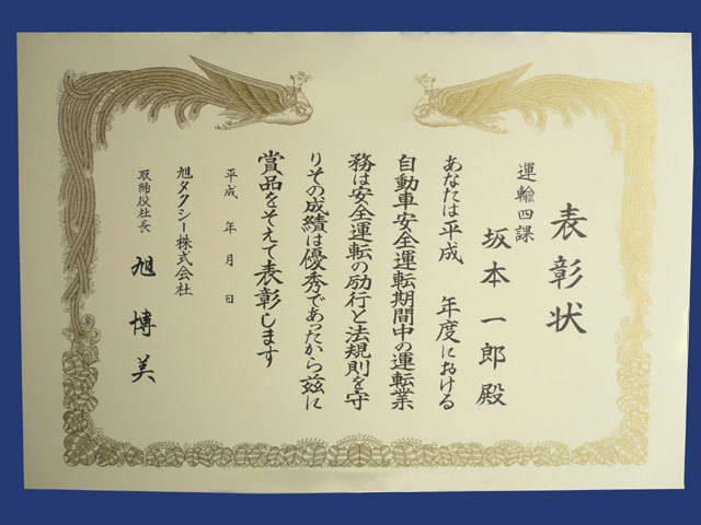 賞状用紙 オフセット対応 A4判-Bクリーム雲なし /100枚 (CA4b05)