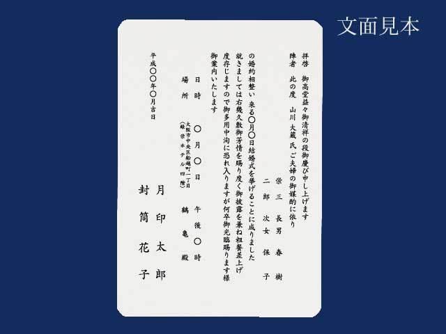 案内状 招待状(薄口)マルチケント2号×1丁(単判カード)/100枚