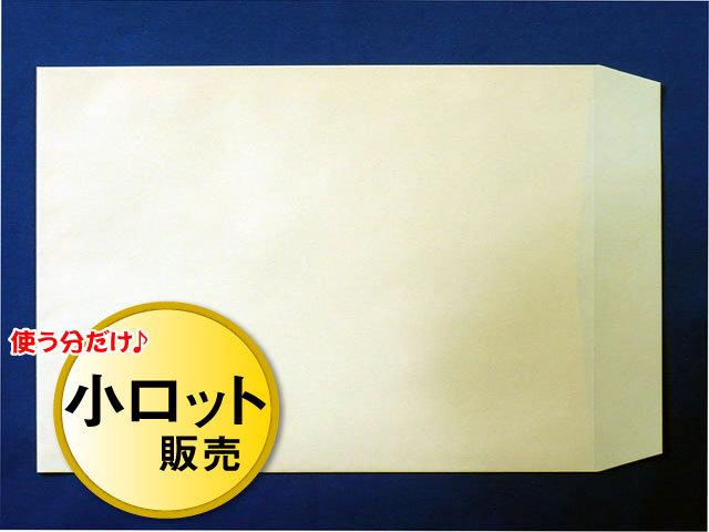 角2封筒 クリーム 100g L貼 /100枚(K22051)☆小ロット