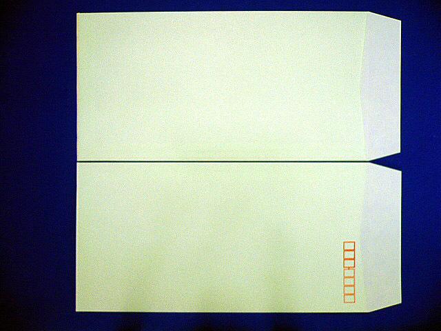 長3封筒 ウグイス 85g L貼 100枚(309061)☆小ロット