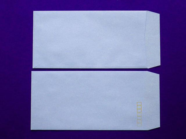 長3封筒 ソフトアクア 80g L貼 100枚(309381)☆小ロット