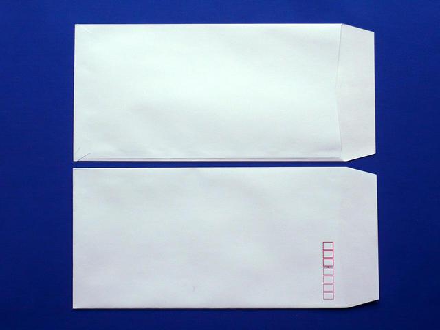 長3封筒 ソフトスカイ 80g L貼 100枚(309241)☆小ロット