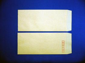 洋4立封筒 クラフト 70g 中貼 枠付1,000枚(ヨ40170)