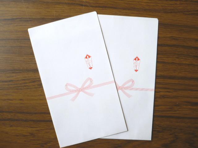のし袋(赤1色)G225 ニューケント 80g 中貼  1,000枚 (W9G225)