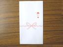のし袋(赤1色) ニューケント 80g 中貼  1,000枚 (W9G048)