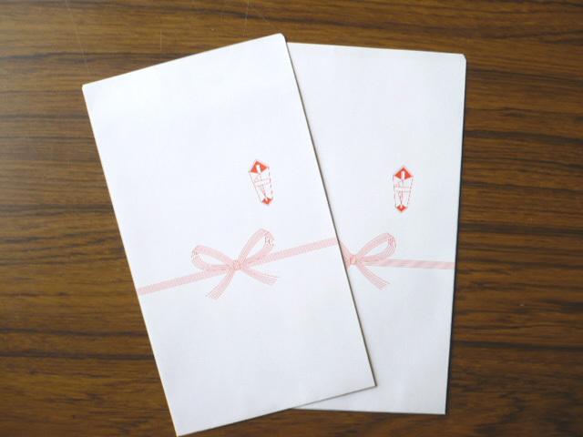 のし袋(赤1色) ニューケント 80g 中貼  1,000枚 (W9G110)
