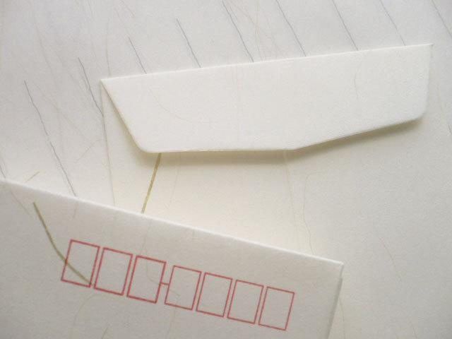 「勿忘草(わすれなぐさ)」和紙レターセット(B5便箋60枚+長4封筒20枚)