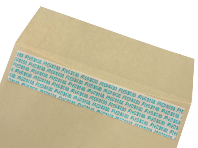 長3封筒 Nクイック付 クラフト70g L貼 1,000枚(311701)