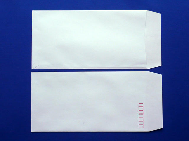 長3封筒 ソフトスカイ 80g L貼 1,000枚(309241)