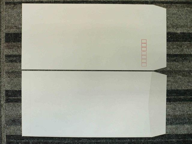 長3ホワイト撥水封筒80g L貼 1,000枚(30H901)