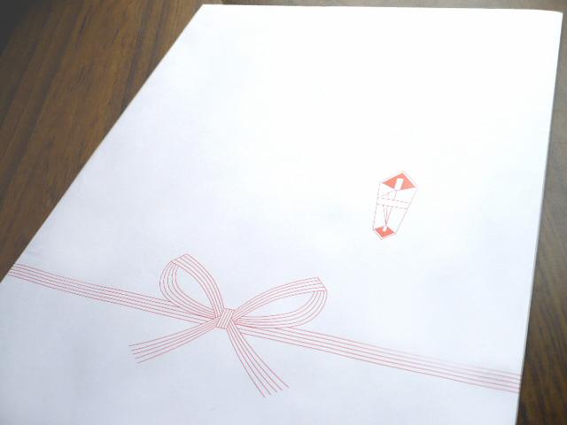 のし袋(赤1色)G240 ニューケント 80g 中貼  1,000枚 (W9G240)