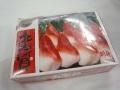 冷凍 ほっき貝 Lサイズ お刺身用 北寄貝 ホッキ貝