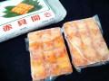 冷凍 赤貝 500g入り 刺身用 お寿司屋さん