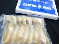 冷凍 ハゼ(開き) 天ぷらなど