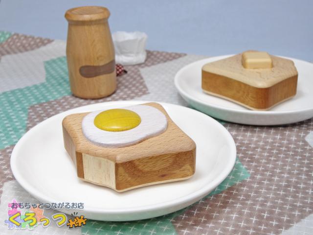 トースト エッグ バター 全体