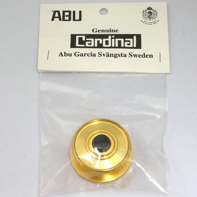 アルミスプール cardinal33CDL