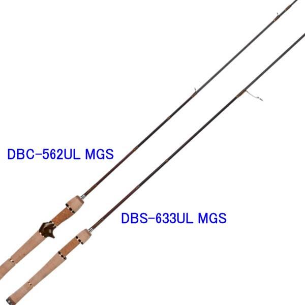 【アブガルシア】ディプロマット ボロン DBS-633UL MGS/DBC-562UL MGS