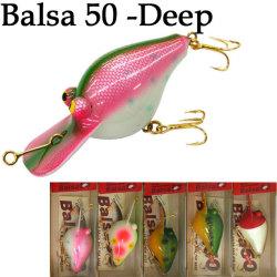 バルサ50 ディープ ¥5880