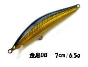 【Balsa50】ブラウニー・トランS 7cm/金黒OB