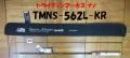 【アブガルシア】トラウティンマーキス ナノTMNS-562L-KR