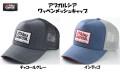【アブガルシア】ワッペンメッシュCAP