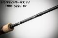 【アブガルシア】トラウティンマーキス ナノTMNS-522L-KR