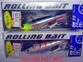 【タックルハウス】ROLLING BAIT RB-77