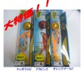 【SHIMANO】炎月新月(鯛ラバ) 大特価品