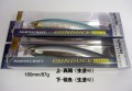 【NORTH CRAFT】GUNDUCE ultra 飛魚(生塗り) 180mm