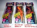 【JACKALL】鉛式ビンビン玉スライド/80g