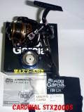 【アブガルシア】CARDINAL STX 2000S