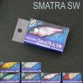 【Megabass】VIBRATION-X SMATRA-SW