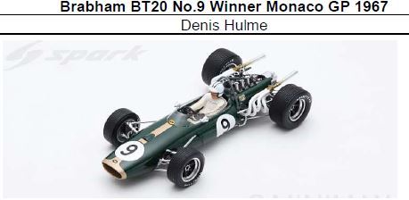 ◎予約品◎1/18 Brabham BT20 No.9 Winner Monaco GP 1967 Denis Hulme