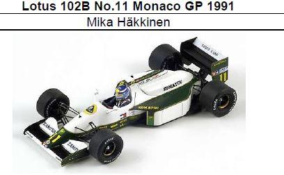 ◎予約品◎ 1/18Lotus 102B No.11 Monaco GP 1991 Mika Hakkinen