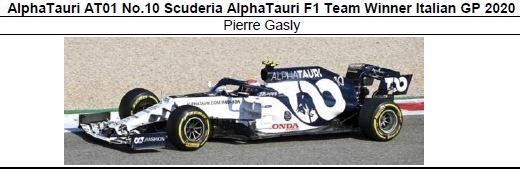 ◎予約品◎ 1/18AlphaTauri AT01 No.10 Scuderia AlphaTauri F1 Team Winner Italian GP 2020 P.ガスリー