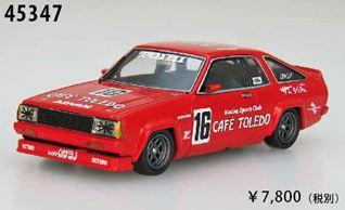 ◎予約品◎ CAFE TOLEDO 246 TORII SUNNY   Fuji Minor Touring 1989 No.16 (SUNNY B310)