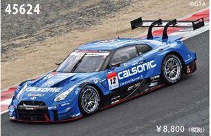 ◎予約品◎ CALSONIC IMPUL GT-R GT500 No.12 2018