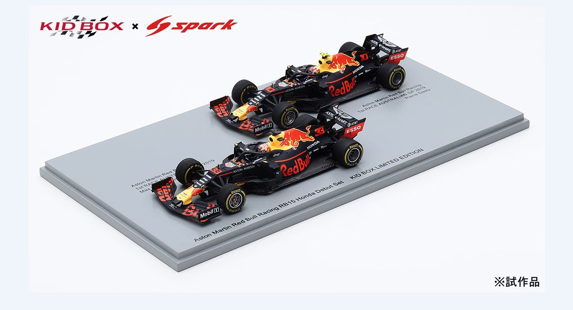 ◎予約品◎ Aston Martin Red Bull Racing RB15 Honda Debut Set – Australian GP 2019