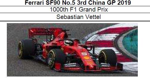 ◎予約品◎1/18 フェラーリ SF90 No.5 3rd China GP 2019 1000th F1 Grand Prix S.ベッテル【MISSION WINNOWデカールの貼り付け・付属無し】