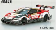◆MOTUL MUGEN NSX-GT SUPER GT GT500 2017 Rd.6 Suzuka No.16