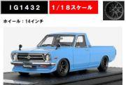 ◎予約品◎1/18 Nissan Sunny Truck Long (B121)  Light Blue (1/18 scale)