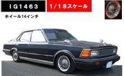 ◆1/18  Nissan Cedric (P430) 4Door Hardtop 280E Brougham Deep Blue Metallic (1/18 Scale)