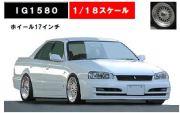◎予約品◎1/18  Nissan Skyline 25GT Turbo (ER34) White (1/18 Scale)